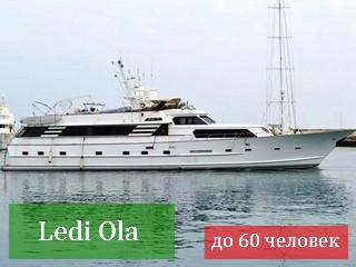 Яхта Lady Ola