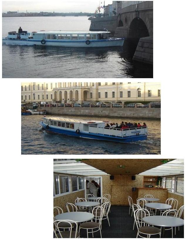 Теплоход Русалочка.