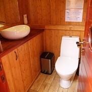 Туалет теплохода Константин