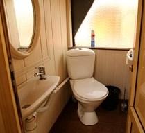 Туалет на теплоходе Маргарита