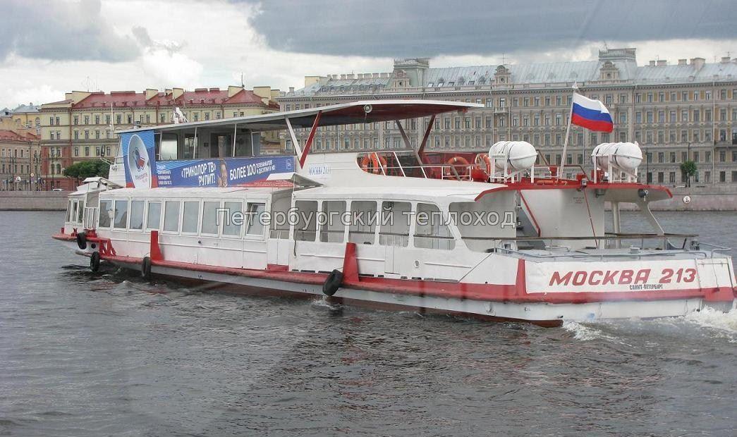"""Двухпалубный теплоход """"Москвa-213""""."""