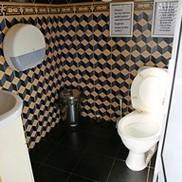 Туалет теплохода Сомерс
