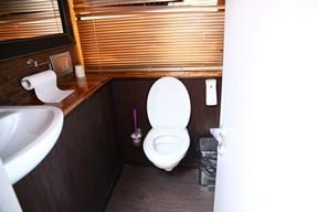 Туалет на теплоходе Центурион