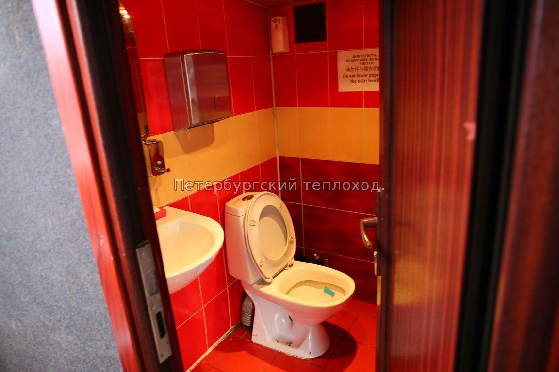 Туалет теплохода Золушка