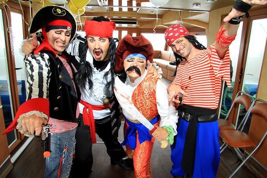 Интересные конкурсы для пиратской
